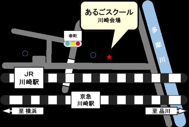 プログラミング教室川崎会場