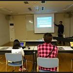 ICT教育コラム
