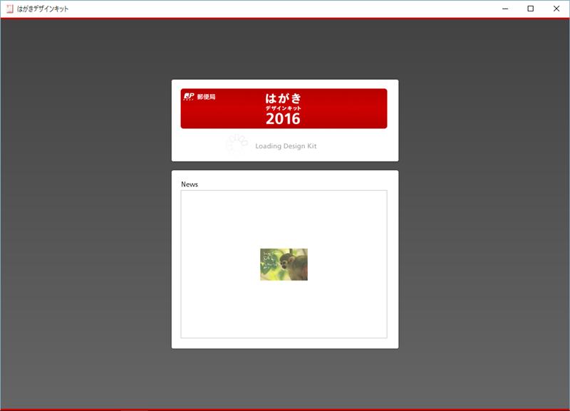 nenga2016-new10