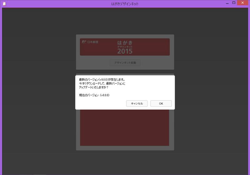 nenga2016-update01