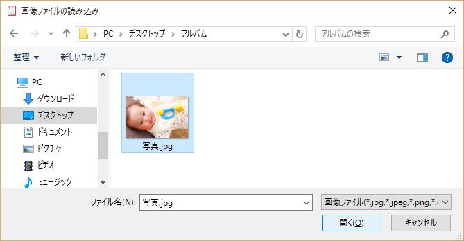 saru-sakusei08