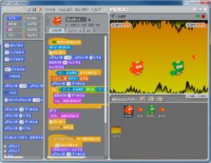 ゲーム制作プログラミング